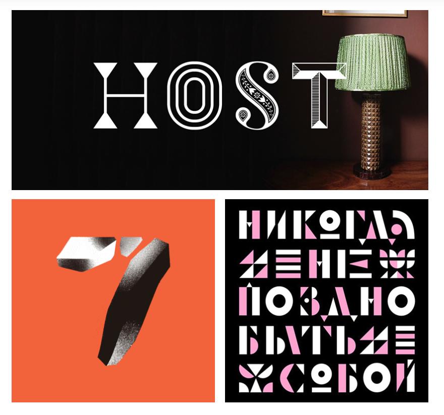 trends grafische vormgeving typographi